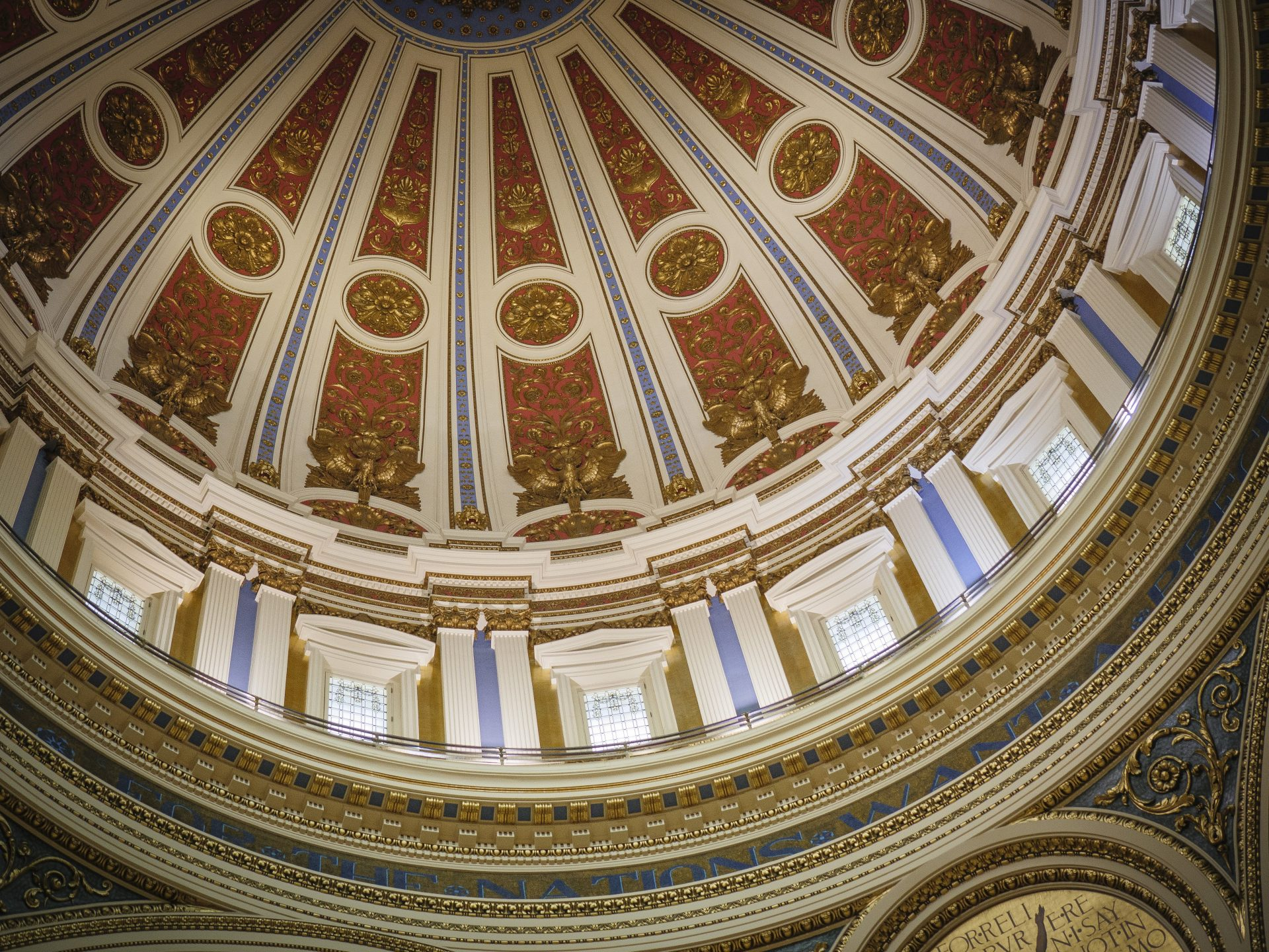 Interior shot of the Pennsylvania State Capitol.